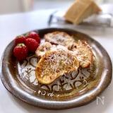 パルミジャーノ・レッジャーノのしみしみフレンチトースト