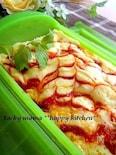 ルクエでケークサレ風☆お惣菜蒸しパン