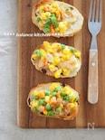作り置きでスピード朝ごはん。ベジタブルカレーチーズトースト