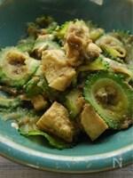 高野豆腐とゴーヤのトロリとろとろチャンプルー