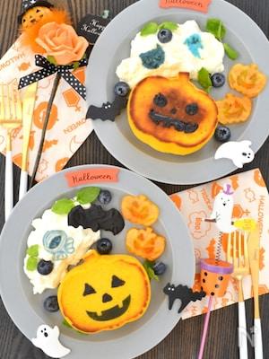 ハロウィンに!かぼちゃのグルテンフリーパンケーキ