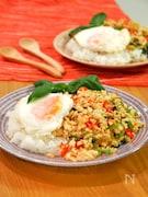 ガパオライス。バジルとひき肉を炒めた本格タイ料理!