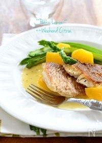 『〜レモン香るさっぱりソース〜白身魚のソテーレモンバターソース』