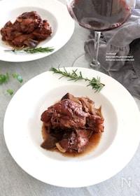 『鶏肉と椎茸のワインみそ煮込み』