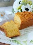 おせちリメイク*栗きんとんのパウンドケーキ