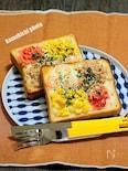 神戸屋さん「もちふわ」で作る「最強マヨに合うクォータートース