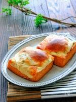 絹厚揚げのツナチーズグリル