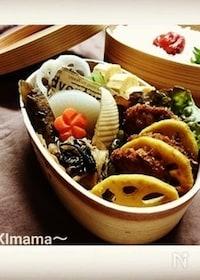 『お弁当に〜マヨワイン豚ヒレ肉のミラノ風カツレツ〜 』