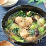ボリューム満点♪鶏団子と青梗菜のとろみ中華風春雨スープ