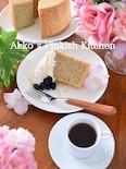 丹波の黒豆の『煮汁』のシフォンケーキ おせちリメイクレシピ
