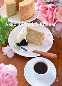 『丹波の黒豆の『煮汁』のシフォンケーキ おせちリメイクレシピ』