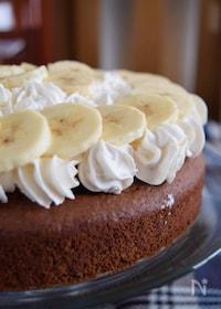 『ホットケーキミックスで作るチョコレートバナナケーキ』