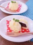バレンタイン♡生チョコケーキ