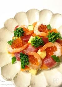 『<ひなまつり>彩り♡海鮮ちらし寿司』