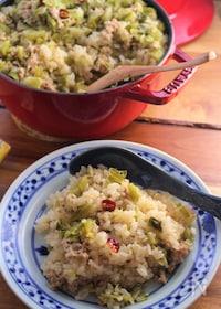 『高菜の中華風炊き込みご飯』