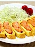 サーモンの卵巻きバター醤油焼き