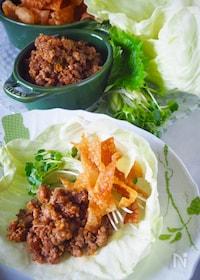 『【レンジ肉味噌】万能肉味噌*ご飯に麺に野菜に包んでお豆腐♪』