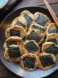 長芋と納豆のふわふわ磯辺焼き