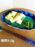 焼き鮭アレンジ☆鮭とアボカドのおいなりさん