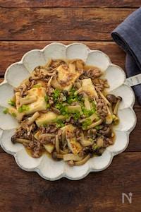 豆腐ステーキ。豚きのこあんかけ。