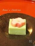 えんどう豆腐