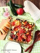 ブリアム (ギリシャ風 たっぷり野菜のオーブン焼き)