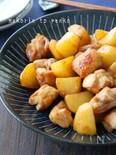 簡単*鶏もも肉とじゃがいもの照り焼き