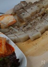 『今日のご飯は:簡単に作る韓国ボッサムレシピ[韓国料理レシピ]』