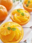 フレッシュオレンジゼリー