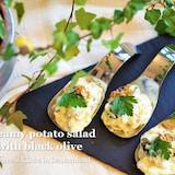 前菜に♪オシャレシピ♪【マヨ不要のクリーミーポテサラ 】