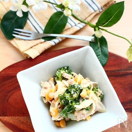 デリ風 * ブロッコリーとツナの柚子胡椒マヨサラダ