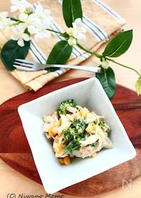 『デリ風 * ブロッコリーとツナの柚子胡椒マヨサラダ』
