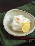 【おうちで作るお漬物】香りがさわやか!すだち大根のお漬物