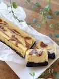 バナナマーブルチーズケーキ・オレオボトム