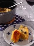 パーティーにも 3種のチーズのじゃがいものオムレツ