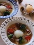 カブのコンソメスープ煮
