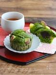 【簡単おやつ】フライパンで簡単!抹茶のさつまいも入り蒸しパン