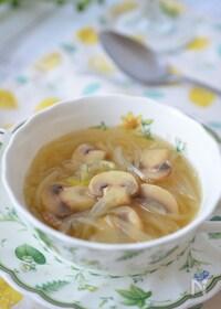 『煮込むだけで美味しい♡マッシュルームと玉ねぎの洋風スープ♪』