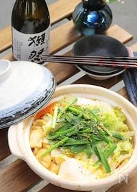 『白菜が無限に食べられるやみつき鍋!【相撲部屋の塩ちゃんこ】』