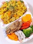 簡単☆カレー炊き込みご飯~♫