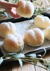 『HBで♡基本のとろける丸パン』