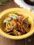 美味しく腸活♪食べやすい小松菜の納豆和え