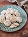 ノンオイル♪ポテトごまクッキー【卵なしバターなし小麦粉なし】