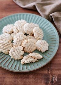 『ノンオイル♪ポテトごまクッキー【卵なしバターなし小麦粉なし】』