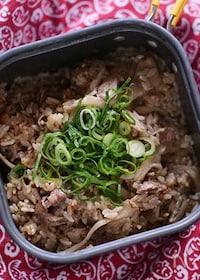 『牛肉と舞茸の中華おこわ風炊き込みご飯』