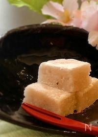 『桜の花香る 手作り羽二重餅』