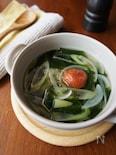 梅わかめスープ