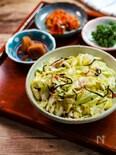 包丁いらず!塩昆布で簡単『キャベツとツナの塩昆布サラダ』