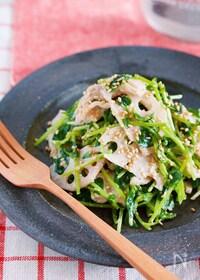『豚バラレンコンと豆苗のおかずサラダ【#作り置き#時短#弁当】』