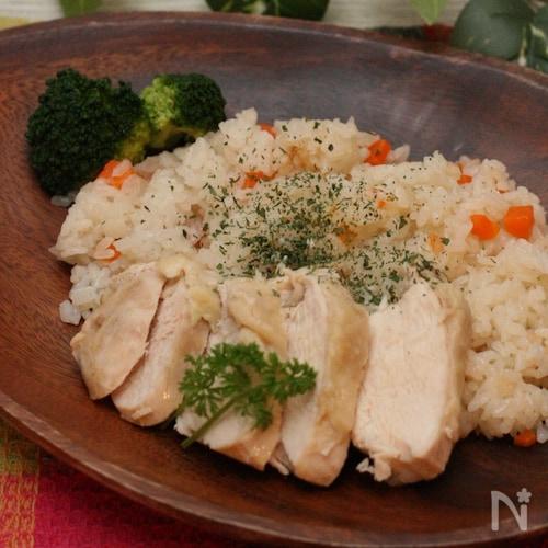 胸肉の蒸し鶏&ピラフ☆ご飯とおかずが一気に完成!